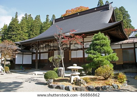 Temple annex in Takayama, Japan - stock photo