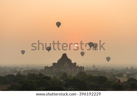 Temple at Myanmar - stock photo
