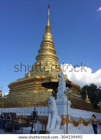 Temple at Nan, Thailand - stock photo
