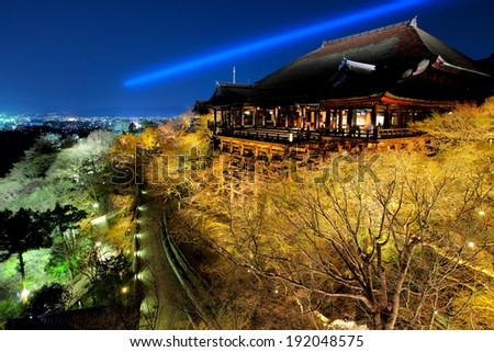 Temple at night in Kyoto - stock photo