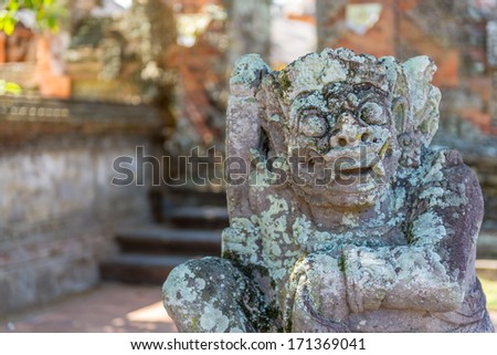Temple Bali, Indonesia - stock photo