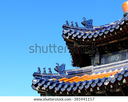 temple blue roof with dragons china & Temple Blue Roof Dragons China Stock Photo 385941157 - Shutterstock memphite.com