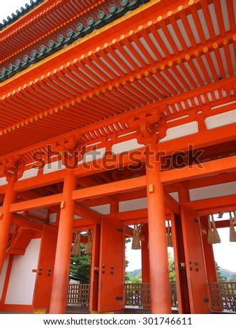 "Temple building of  ""Heian Jingu"" gate, Kyoto - stock photo"