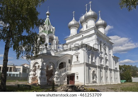 Temple for the sake of Saint tsars equal to the apostles Konstantin and Elena in Vologda, Russia
