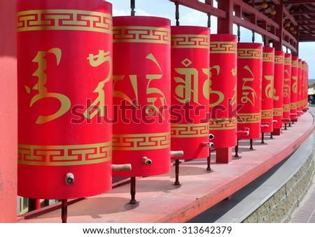 Temple Golden Abode of Buddha Shakyamuni. Prayer wheel  - stock photo