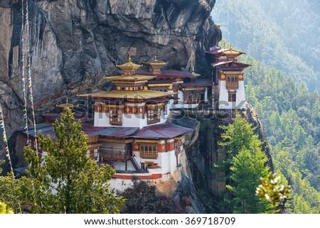 Temple in Bhutan (Tiger's Nest Paro Taktsang ) - stock photo