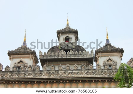 Temple in central Vientiane, Laos. - stock photo