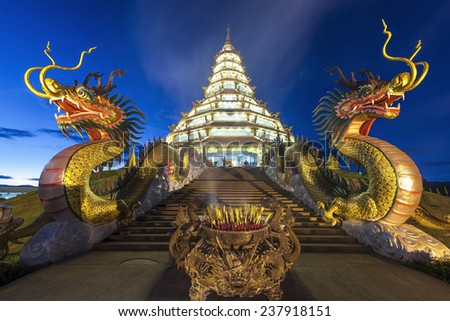 Temple in chiang rai province, thailand.  - stock photo