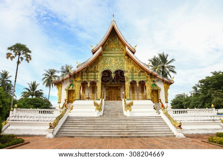 Temple in Luang Prabang Royal Palace Museum , Laos. This land mark of City - stock photo