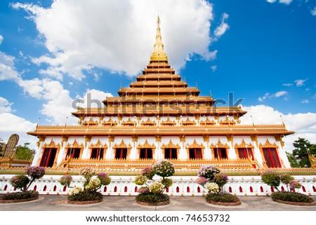 Temple in Thailand is named Phra-Mahathat-Kaen-Nakhon, Khon Kaen province, Thailand. - stock photo