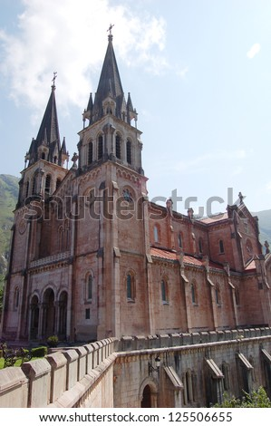 Temple in the Sanctuary of Our Lady of Covadonga in Asturias (Spain)