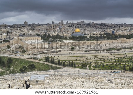 Temple Mount, Dome of the Rock, Jerusalem, Israel - stock photo