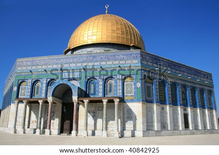 Temple Mount in Jerusalem, Dome of the Rock
