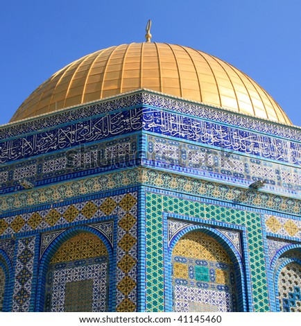 Temple Mount in Jerusalem, Dome of the Rock - stock photo