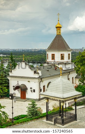 Temple near far caves of Kiev-Pechersk Lavra. - stock photo