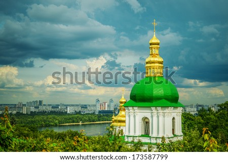 Temple near far caves of Kiev-Pechersk Lavra. - stock photo