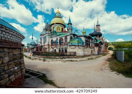 Temple of all religions in Kazan, Tatarstan republic, Russia. - stock photo
