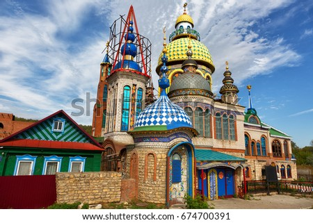 Temple Of All Religions (Universal Temple) Is An Architectural Complex In  Kazan. It