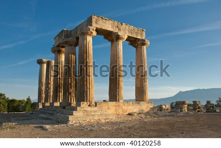 Temple of Apollo, Ancient Corinth in early morning - stock photo