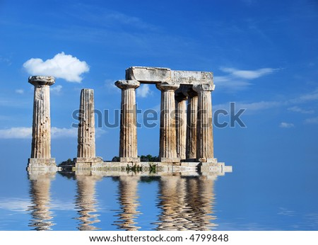 temple of apollo in Corinth, Greece - stock photo