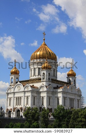 Temple of christ the savior, Moscow, Russia - stock photo