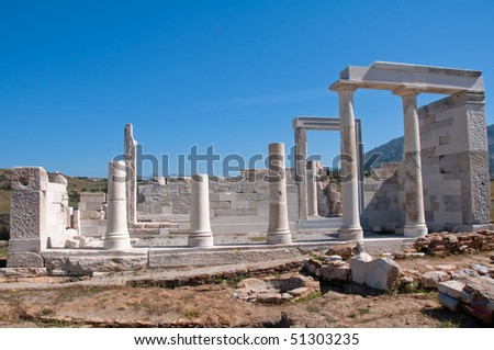 Temple of Demeter - stock photo