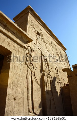 Temple of Edfu, Edfu, Egypt - stock photo
