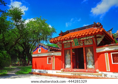 Temple of Five Concubines - Historic Site of Tainan