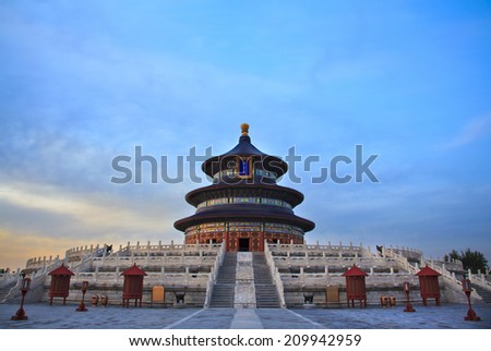 Temple of heaven. Beijing, China - stock photo
