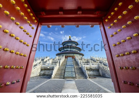 Temple of Heaven gateway in Beijing, China. - stock photo