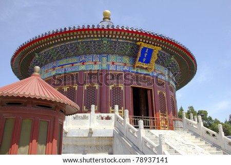 Temple of Heaven in a sunny day, China
