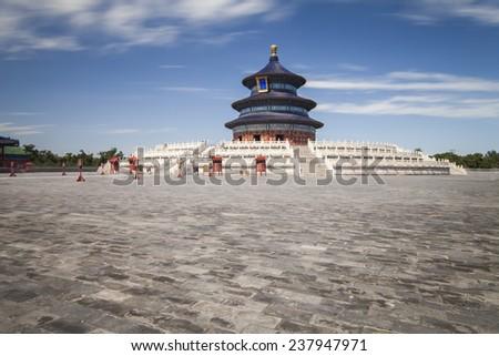 temple of heaven in beijing - stock photo