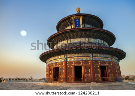 Temple of Heaven in Beijing at sunset at full moon, China - stock photo