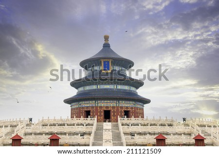 Temple of Heaven in Beijing, China, Qiniandian, Chinese symbol.
