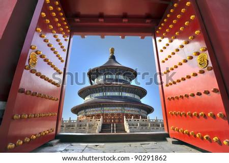 Temple of Heaven in Beijing - China ( Tiantan temple ) - stock photo