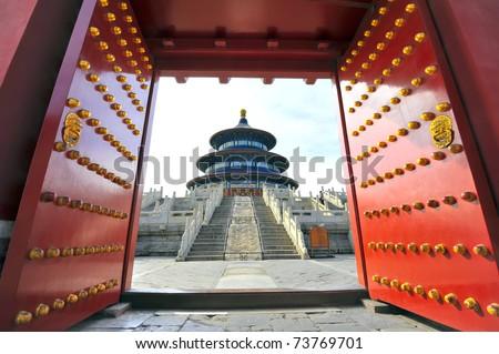 Temple of Heaven in Beijing (Tiantan) - stock photo
