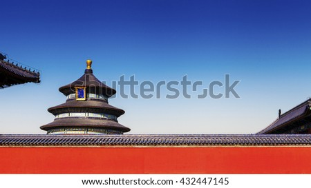 """temple of heaven or """"Tiantan"""" pagoda with blue sky in Beijing, China - stock photo"""