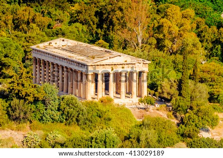 Temple of Hephaestus/Theseion. View from the Acropolis of Athens. UNESCO World Hetiage site. - stock photo