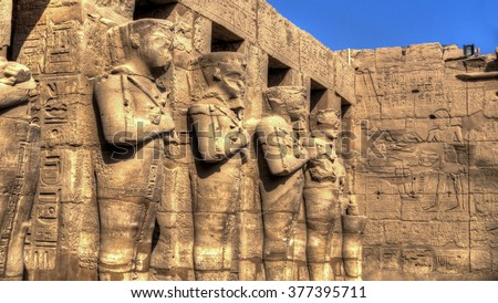Temple of Karnak - Thebes Egypt - stock photo