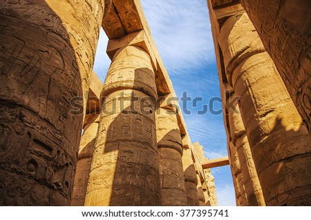 Temple of Karnak - Thebes Egypt