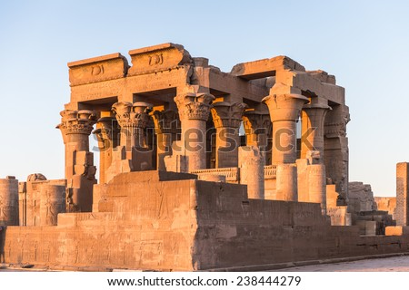 Temple of Kom Ombo during the sunset, Egypt. It's dedicated to the crocodile god Sobek and the falcon god Haroeris - stock photo