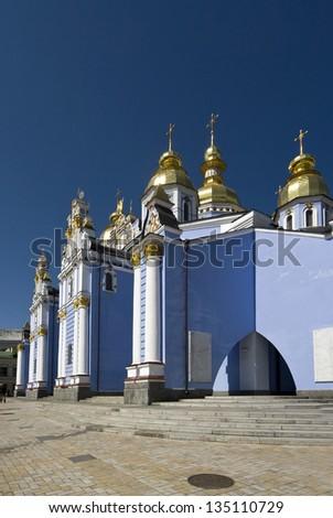 Temple of Mikhailovsky Golden-roofed Monastery, Kiev, Ukraine - stock photo