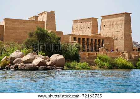 Temple of Philae at Aswan, Egypt, view from the sea