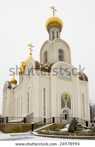 Temple of Prelat Dmitry. Rostov-On-Don.  Russia