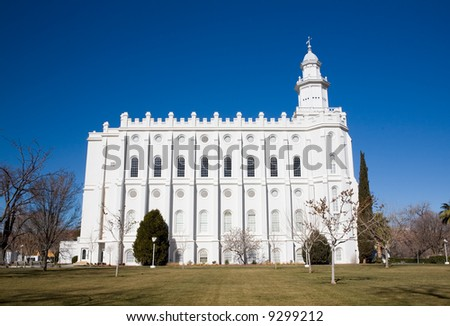 Temple of The Church of Jesus Christ of Latter-Day Saints (LDS) or Mormon church located in St. George, Utah. Temple was built in the late 1800's. - stock photo