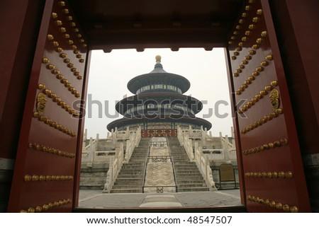 Temple of the Heaven, famous landmark of Beijing China. - stock photo