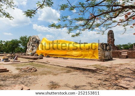 Temple of the Reclining Buddha (Wat Lokayasutharam), Ayutthaya, Thailand. - stock photo