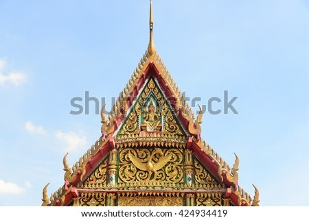 temple roof