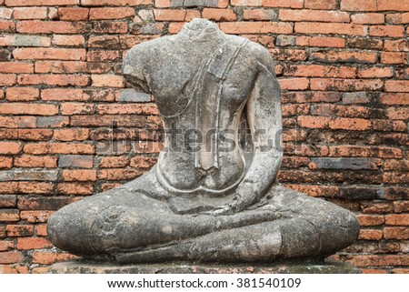 Temple,Thailand Temple,Buddha Images around the central stupa. Wat Chaiwatthanaram is a Buddhist temple in the city of Ayutthaya Historical Park -Thailand -20 February 2016. - stock photo