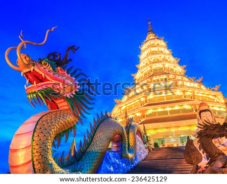 Temple wat hyua pla kang (Chinese temple) Chiang Rai, Asia Thailand, They are public domain or treasure of Buddhism, no restrict in copy or use  - stock photo